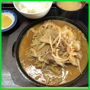 知床ポーク・ジンギスカン定食